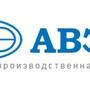 Выполнена отгрузка рентгенозащитного оборудования на объекте ООО НПФ «АВЭК»