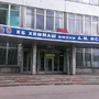 Выолнен монтаж рентгенозащитного оборудования на объекте «КБХМ им. А. М. Исаева»