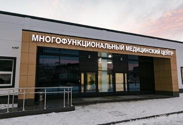 Завершены работы по поставке, монтажу изделий для нужд Многофункционального медицинского центра на территории военного госпиталя г. Североморск
