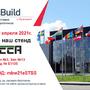 Приглашаем на стенд нашего партнера ООО «ТИССА» на выставке MosBuild 2021!
